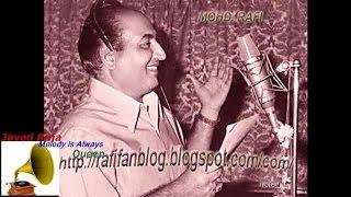 MOHAMMED RAFI SAHAB~Film~Bapu Ki Amar Kahani~(1948)