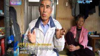 [C채널] 힘내라! 고향교회2 76회 - 여주 북내은혜교회 이목연 목사 :: 한 영혼 더