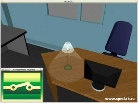 3D-Офис. Пространственное отображение и управление