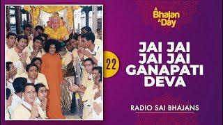 sathya sai baba ganesh bhajans youtube - TH-Clip