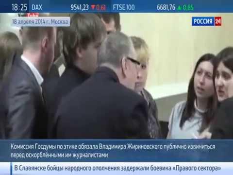 , title : 'Жириновскому придется извиниться за оскорбление журналисток'