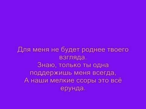 Песня наше счастье небо голубое