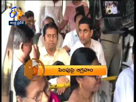 1 PM   360   News Headlines   11th December 2019   ETV Andhra Pradesh
