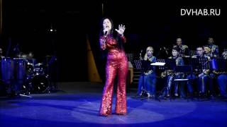 Биг Бэнд Президентского оркестра Республики Казахстан впервые выступил на хабаровской сцене