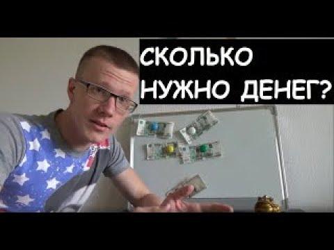 Yota криптовалюта курс