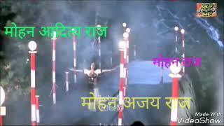 Baitha Neeli Jheel Kinare Chanda Ko Aakash Pukare Mohan Aditya 2018