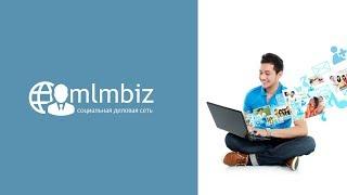 Обзор социальной деловой сети mlmbiz