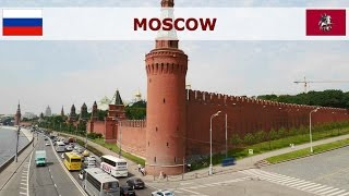 preview picture of video 'Moscow sightseeing - A city tour to the top sights'