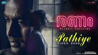 PATHIYE | VIDEO SONG | RANAM | NIRMAL   - YouTube