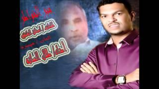 طلال الساته جبر الخواطر.wmv تحميل MP3
