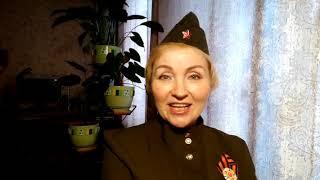 """Совсем свежее видео, записанное дома для совместного ролика (""""Чтобы помнили""""-попурри военных песен)."""