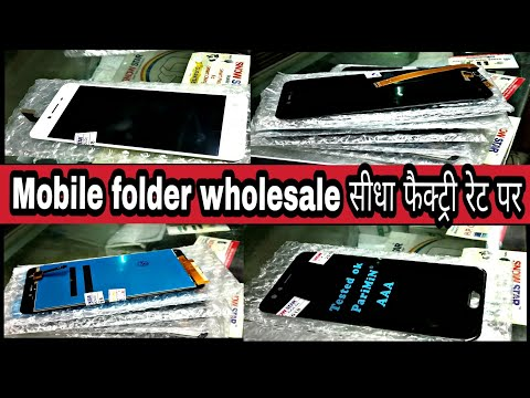 Cell Phone Spare Parts - Mobile Phone Spare Parts Latest
