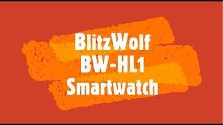 BlitzWolf BW-HL1 Smartwatch