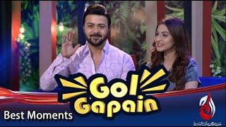 Sanober Aur Is Kay Husband Ko Kisi Film Mai Kaam Mila ? | Best Scene | Gol Gapain
