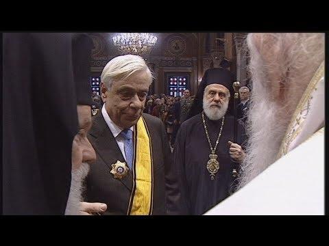 Με τον Μεγαλόσταυρο του Αποστόλου Παύλου τίμησε τον ΠτΔ η Εκκλησία