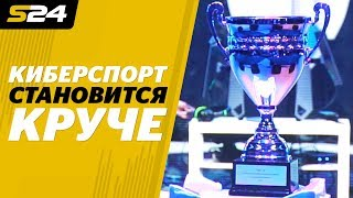 В Москве прошел Кубок мэра по киберспорту | Sport24