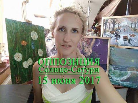Астрологи о президентстве путина
