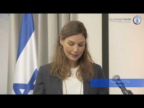 יום שידורים מיוחד -מחוז מרכז מציין את יום המאבק הבינלאומי למניעת אלימות נגד נשים
