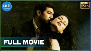 Dhaam Dhoom Tamil Full Movie