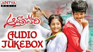 Andhra Pori Telugu Movie Full Songs || Jukebox || Aakash Puri, Ulka Gupta