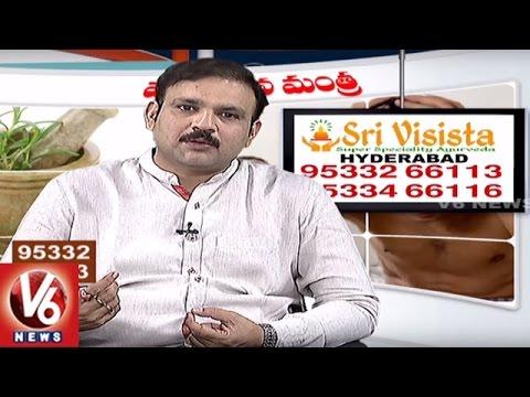 Sex Education | Special Q&A On Sex Problems By Dr Lakshmi Prasad | Vatsayana Mantra | V6 News