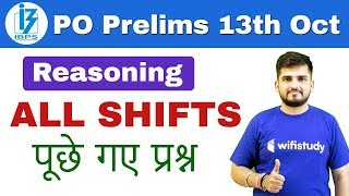 IBPS PO Prelims (13 Oct 2018, All Shifts) Reasoning | Exam Analysis & Asked Questions