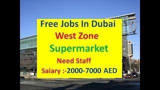Free Jobs In Dubai West Zone Supermarket Need Staff Salary : 2000 7000 AED