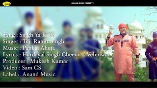 Singh Ya Kaur  Teji Ranjit Singh
