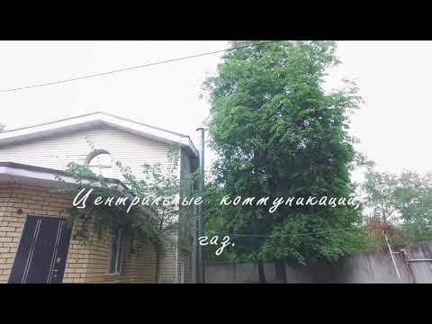 Продается дом в Москве, Люберецкий 3-й пр., 3С4