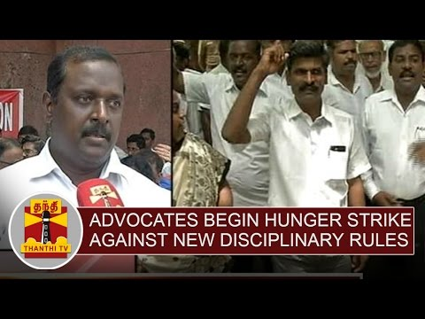 Advocates-begin-hunger-strike-demanding-Withdrawal-of-New-Disciplinary-Rules-Thanthi-TV