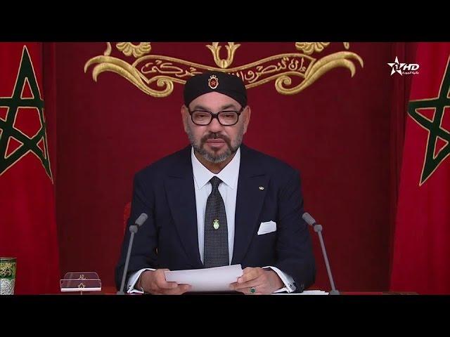 خطاب العرش 2018 من الحسيمة
