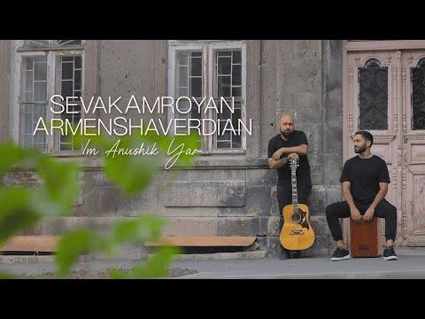 Sevak Amroyan & Armen Shaverdian - Im Anushik Yar