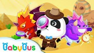 ベビーまちがい探し 間違い探しクイズ 幼児・子ども向け知育アプリ 赤ちゃんが喜ぶアニメ 動画 BabyBus