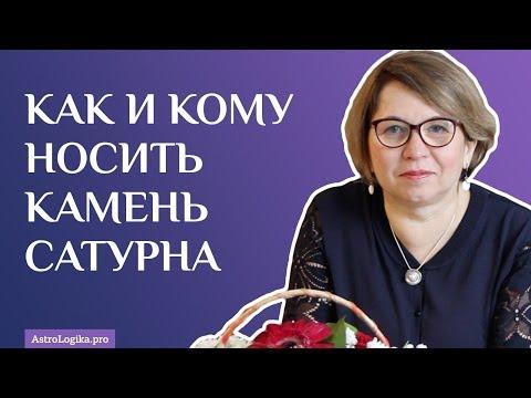 Ольга давыдова астролог парад планет