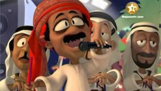 اغاني طرب MP3 عبد الله بالخير - اش حالكم ياعرب تحميل MP3