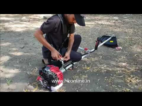 Briggs And Stratton Brush Cutter, 2 Stroke Commercial 43cc Engine