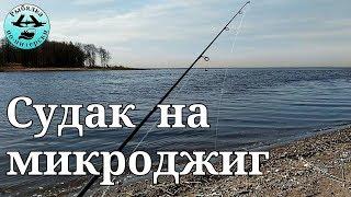 Рыбалка на финском заливе с берега