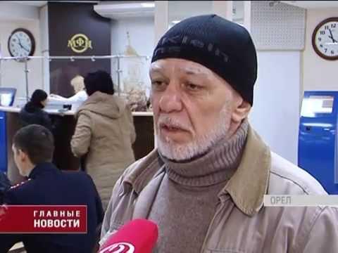 Электронное МВД. Орловские полицейские рассказали о предоставлении услуг в электронном виде.