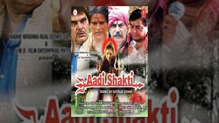 Aadi Shakti Hindi Full Movie I Raza Murad I Shalu I Tanushree I T-Series Bhakti Sagar