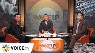 Wake Up Thailand 9 ตุลาคม 2562