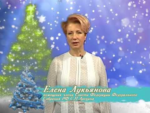 Е.Лукьянова, помощник члена Совета Федерации Федерального Собрания РФ С.П.Аренина