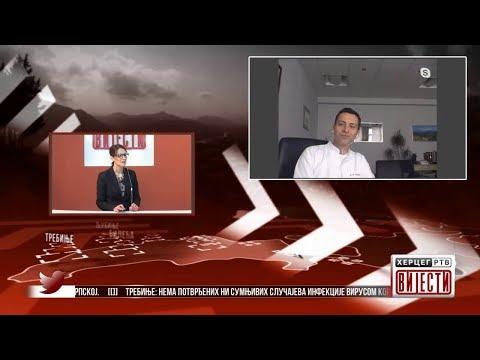 Gost Vijesti u 16.30: Dr Velibor Milivojević, direktor Bolnice Nevesinje  (VIDEO)