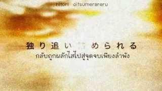【Miku】Hatsune Miku no Shoushitsu THAI sub by Devilprincesses