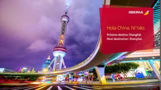 Hola China. Vuelos directos a Shanghái