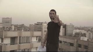 تحميل و مشاهدة Cairokee - El Khat Dah Khatty (Official Music Video) MP3
