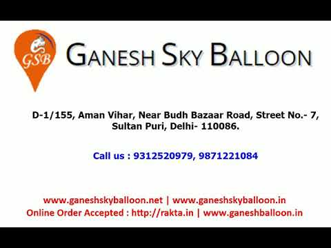 Advertising Rubber Balloons