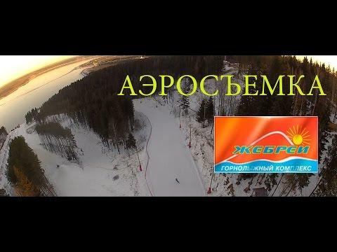 Видео: Видео горнолыжного курорта Жебреи в Пермский край