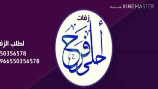 fad4b254e زفات مكة - ฟรีวิดีโอออนไลน์ - ดูทีวีออนไลน์ - คลิปวิดีโอฟรี - THVideos