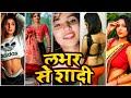 लभर से शादी    Khesari Lal Yadav    Lover Se Shadi   Antra Singh   Bhojpuri Song 2020  VMate