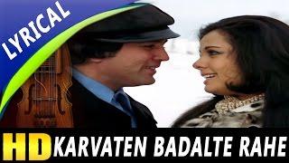Karvaten Badalte Rahe Full Song With Lyrics | Kishore Kumar